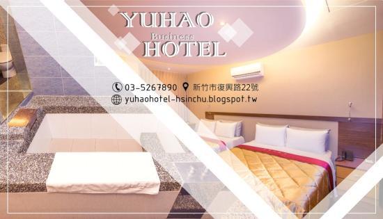Yuhao Hotel: 新竹商務飯店,新竹飯店,新竹住宿,hsinchuhotel