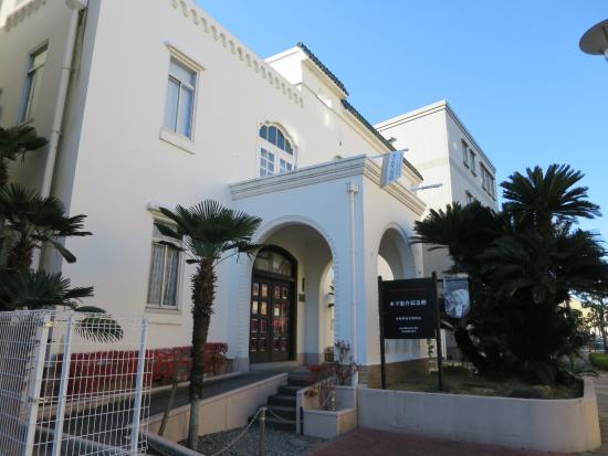 Keisuke Kinoshita Memorial Museum