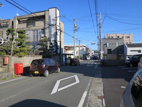 Mikkabi Honjin Site