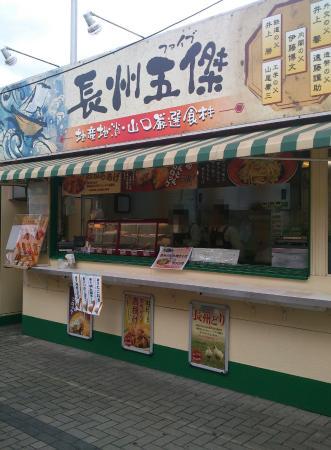 Kudamatsu, Japón: 鉄板焼きの店です。