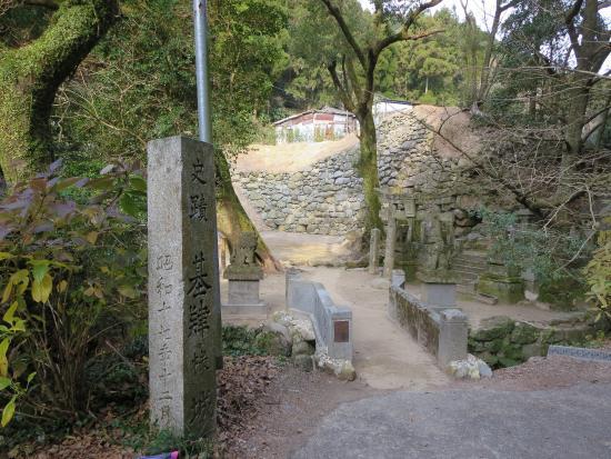 Kii Castle Ruins