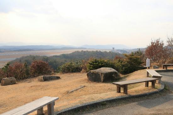Chuo Shinrin Park
