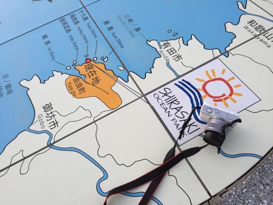 Yura-cho, Japón: photo2.jpg
