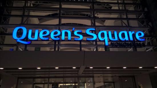 Queen's Square Yokohama: หน้าห้าง