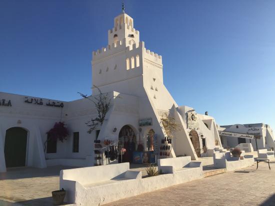 Musee du Patrimoine Traditionnel Djerbien