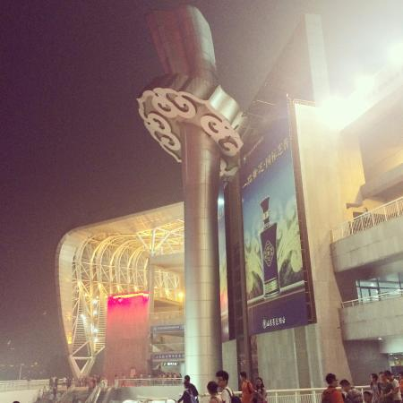 Olympic Sports Center of Jinan: Вход на стадион