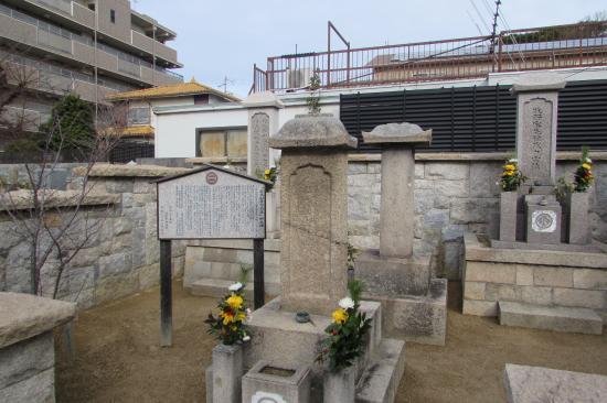 Unsei-ji Temple