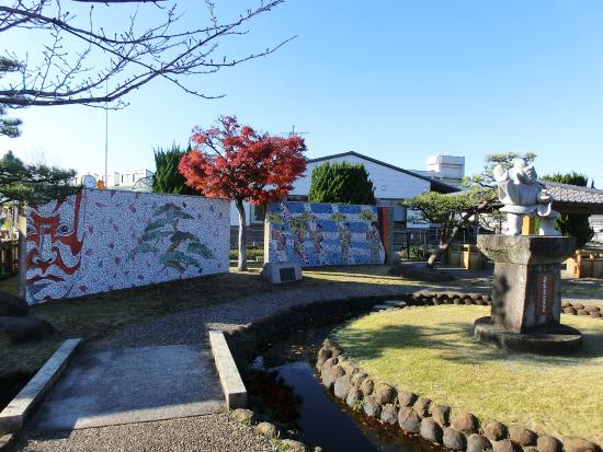 Kanuki Park