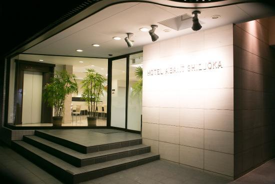 Hotel Abant Shizuoka