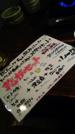 Seafood Izakaya Hananomai Higashiokasakiekimae