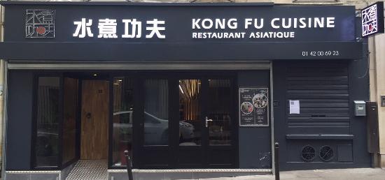 Kong Fu Cuisine