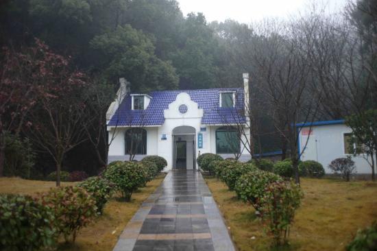 Tuanchengshan Mountain Park