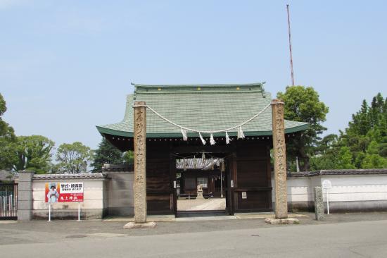 Onoe Shrine