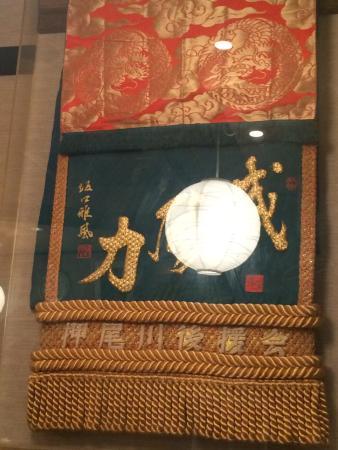 Sumo Chaya Seifuriki