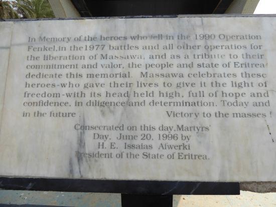 マッサワ, エリトリア, この文章の和訳は駐日エリトリア大使館ホームページの観光情報に載っています