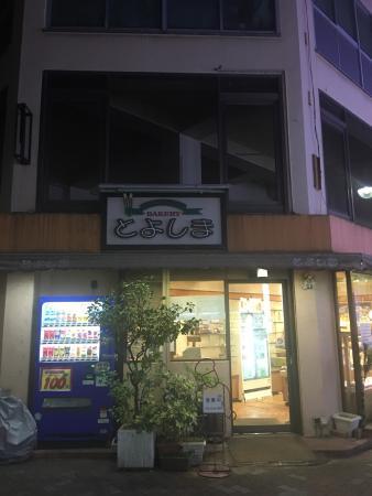 Toyoshima Seipansho