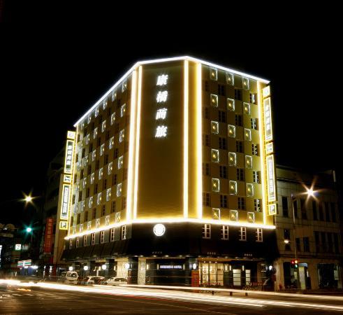 카인드네스 종젱 호텔