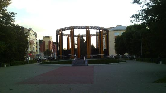 Memorial Ryazantsev, Who Fell in Local Conflicts