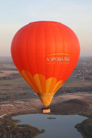 Balloon Flight Aerowaltz