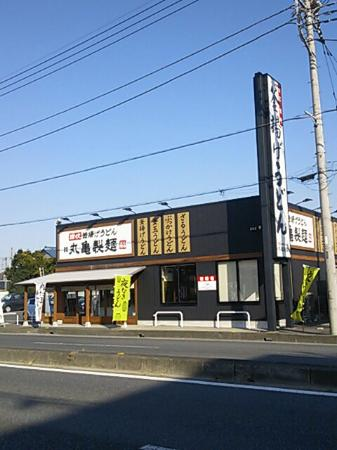 Marugame Seimen Higashi Matsuyama