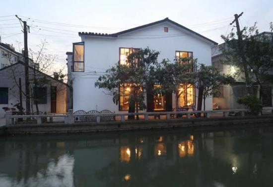 Xiaorizi Guest House