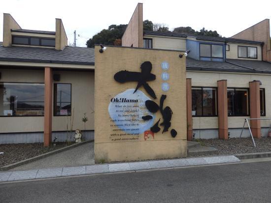 Ehime Prefecture, Japonia: 外観