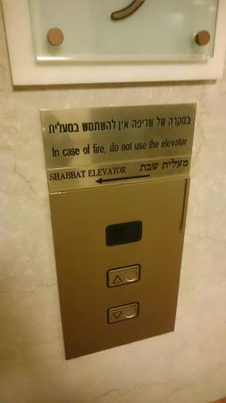 InterContinental David Tel Aviv: DSC_1188_large.jpg