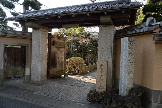 Tougakuji: 東岳寺山門