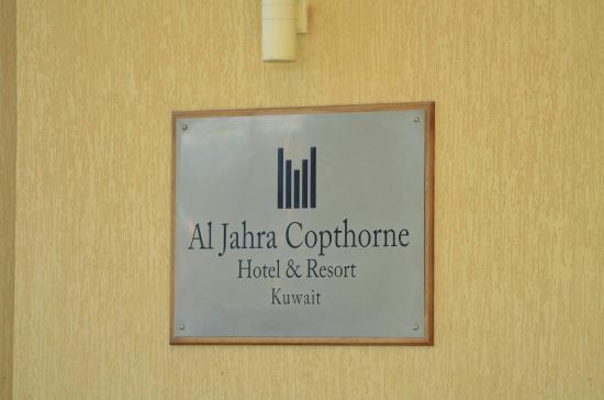 Al Jahra Copthorne Hotel & Resort: Copthorn Millinum AlJahra