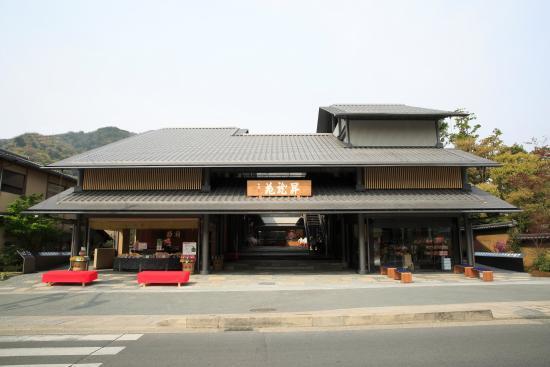 Arashiyama Syoryuen