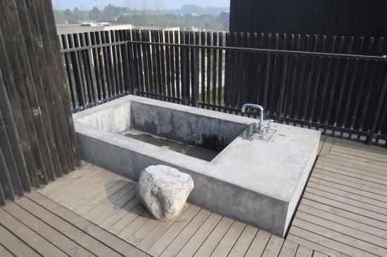Mianyang Well Water Resort