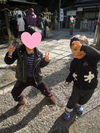 Kainan, Japan: 子どもにお菓子をくれました。