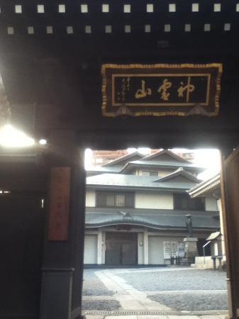 Konjo-in Temple