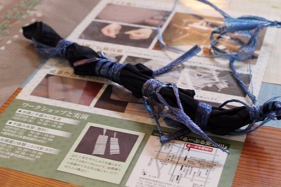 Aisho-cho, Japonia: 手織の里金剛苑
