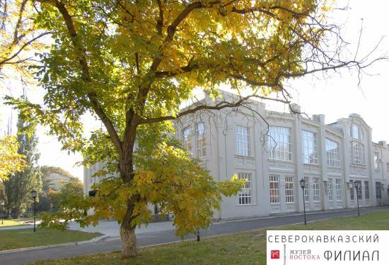 State Museum of Oriental Art
