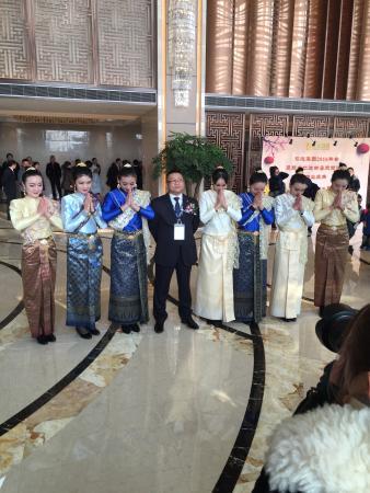 Dusit Thani Dongtai Jiangsu