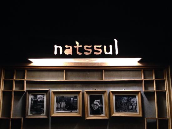 Natssul: photo0.jpg