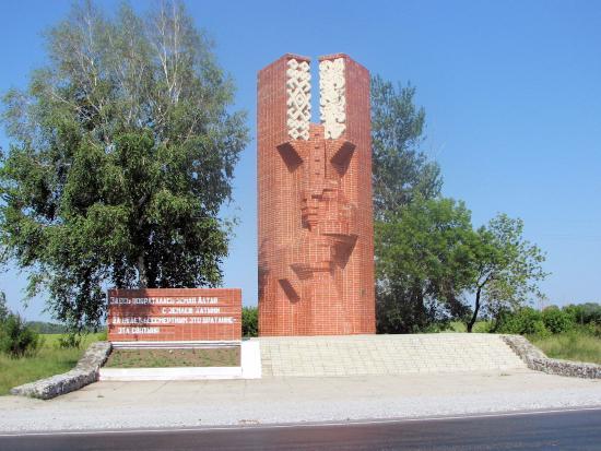 Talmenka, Ρωσία: Памятник дружбы русского и белорусского народа Алтай-Хатынь