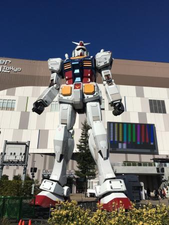 Odaiba: photo0.jpg