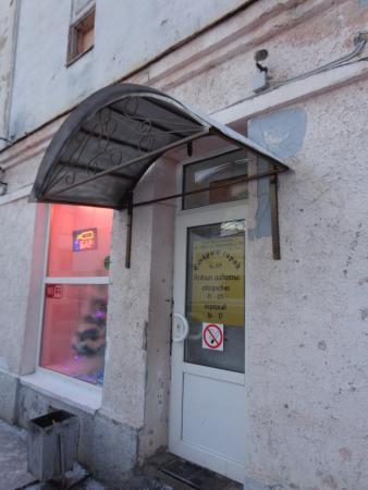 Bar Stary Gorod