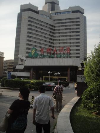 Capital Hotel Beijing: Vorderansicht