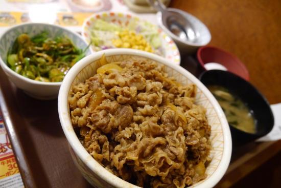 Sukiya, Maruyamacho