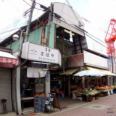 茨木銀座中央商店街
