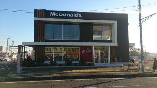 McDonald's Route 354 Tsukuba Kamiyokoba