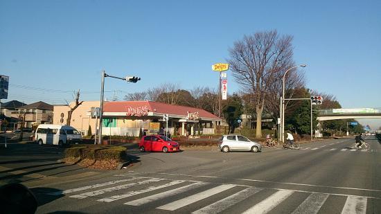 Denny's Tsukuba Gakuentoshi