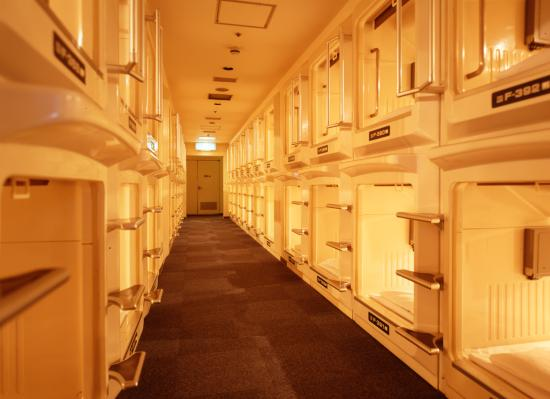 Capsule Hotel Asahi Praza Shinsaibashi 77 1 0 Updated 2018 Prices Reviews Osaka An Tripadvisor