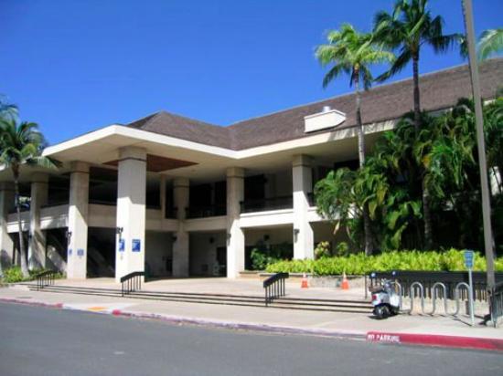 Ala Wai Municipal Golf Course: クラブハウス