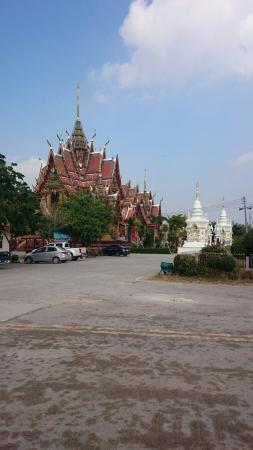 Nakhon Sawan Province