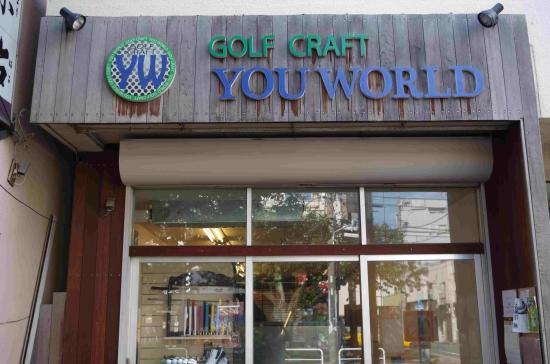 Golf Craft You World
