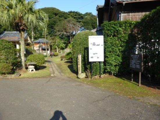 Saikyoji Temple: 車を止めた入口付近